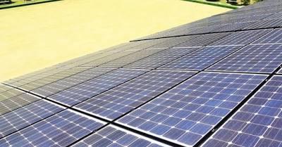 BNDES terá empréstimos para instalação de energia solar